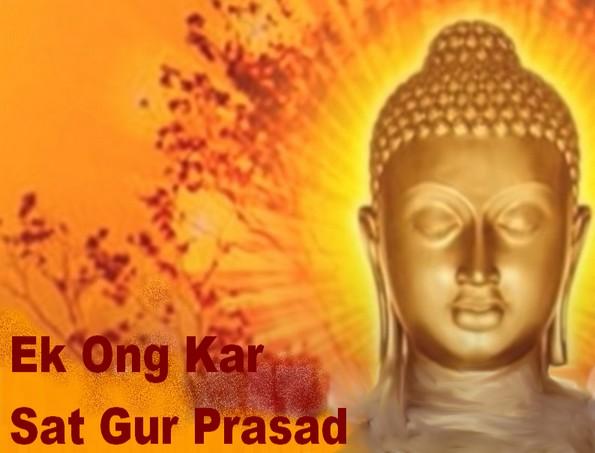 Meditation Sat Gur Prasad
